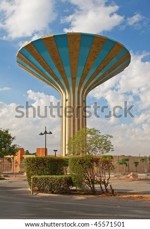 Famous water tower in the Riyadh city, Saudi Arabia - stock photo