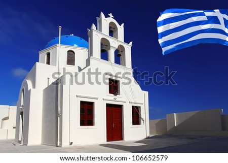 Famous white church in  Santorini with blue sky in Greece - stock photo