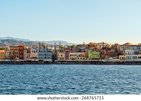 famouse venetian habour of Chania  at sunny  summer day, Crete, Greece - stock photo