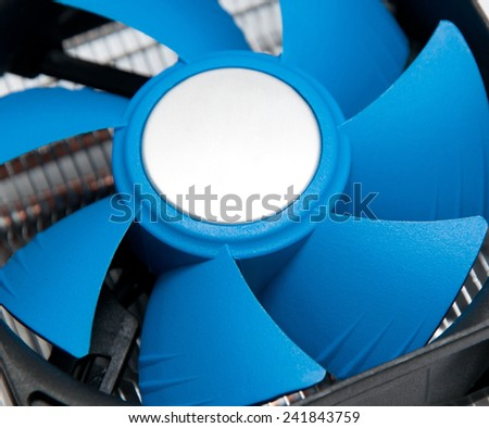 Fan blades of computer processor cooler. - stock photo