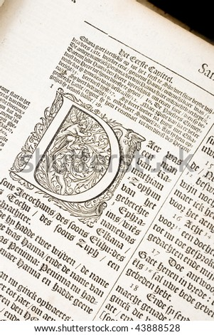 fancy D letter from 17th century Dutch bible - stock photo
