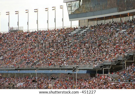fans in the stands - stock photo