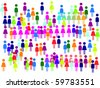 Fans, viewers, crowd or abstract picture. - stock vector