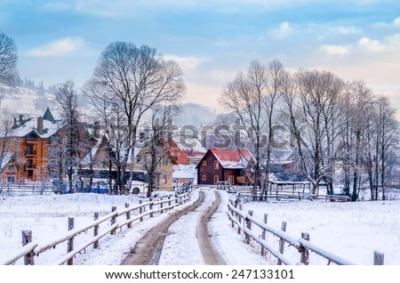 Fantastic winter landscape. Carpathian, Ukraine - stock photo