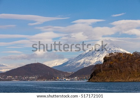 Far east, Russia, the city landscape of Petropavlovsk-Kamchatsky
