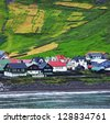 Faroe islands - stock photo