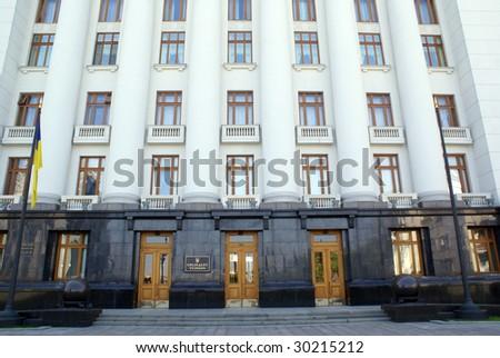 Fasade of president office in Kiev, Ukraine - stock photo
