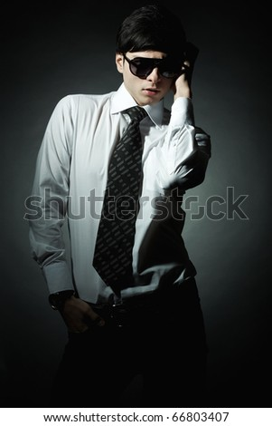 Fashion portrait of the young businessman
