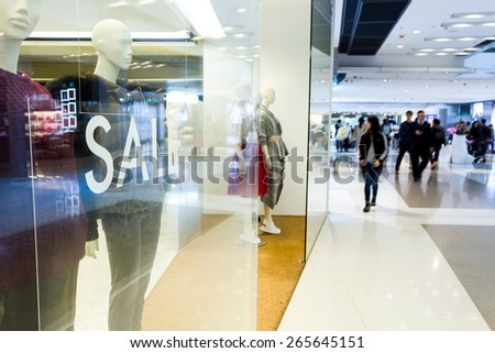 fashion shop display window and clothes. - stock photo