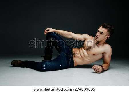 Fashion topless man - stock photo
