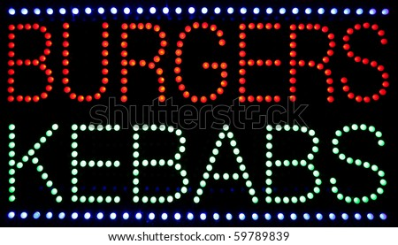 Fast food sign - stock photo
