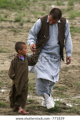 Father and Son Afghanistan