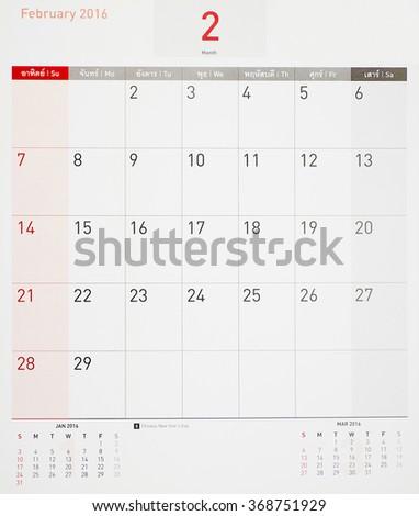 February 2016 calendar (or desk planner), weeks start from Sunday - stock photo