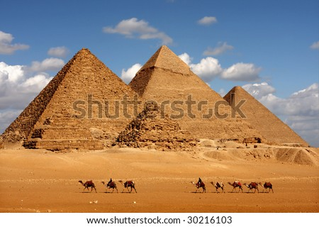 February 3, 2009 - pyramids giza - stock photo