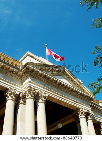 Federal Building - stock photo