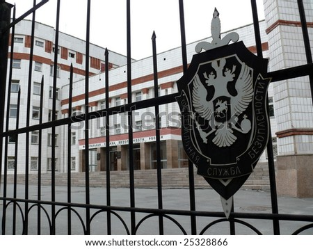 Federal Service of Security - Chelyabinsk - stock photo