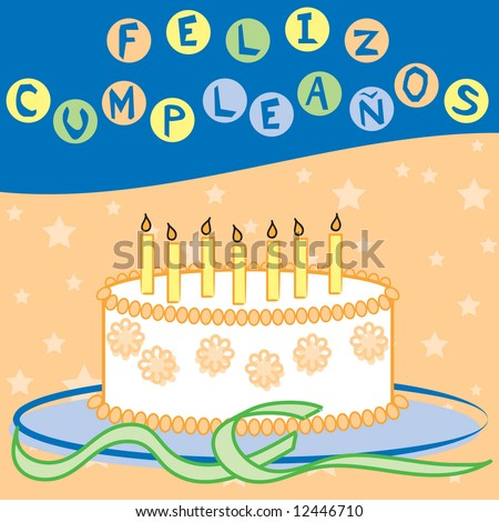 Feliz Cumpleanos - Happy Birthday Spanish - stock photo