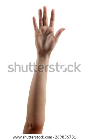 Female hand raised up lifted up in the air isolated on white background.  - stock photo