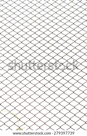 Fence from steel mesh on white background isolated.