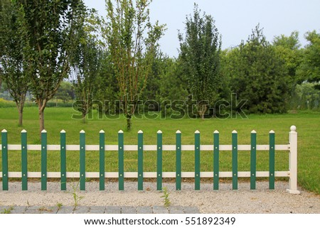 fence in the park