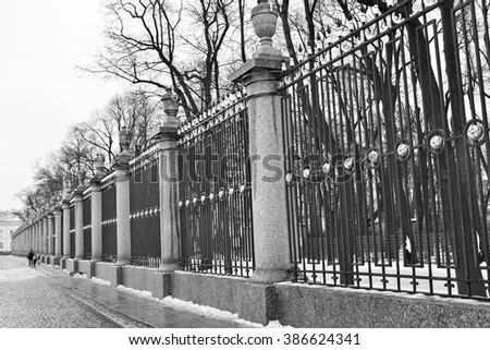 Fence of the in Saint-Petersburg, Russia. Black and white.