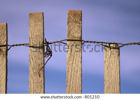 Fence-top - stock photo