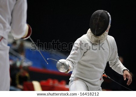 Fencing - stock photo