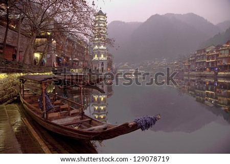 Fenghuang historic city in Hunan Province, Souther China - stock photo