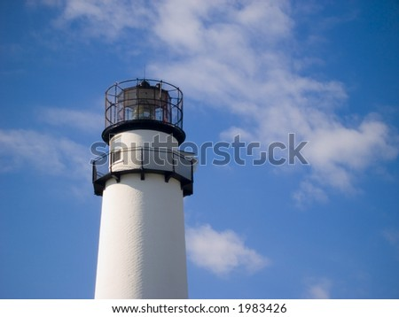 Fenwick Island Lighthouse in Delaware at the Delaware/Maryland Border on the Atlantic Coast. - stock photo