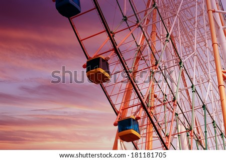 ferris wheel a - stock photo