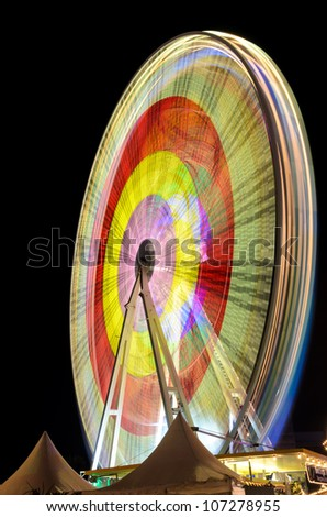Ferris wheel at the marksmen festival in Hannover, Germany - stock photo