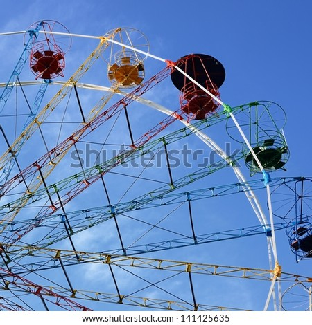 ferris wheel in Sigulda, Latvia - stock photo