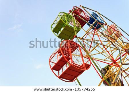 Ferris wheel in the festival - stock photo