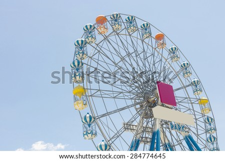 Ferris Wheel on background blue Sky - stock photo