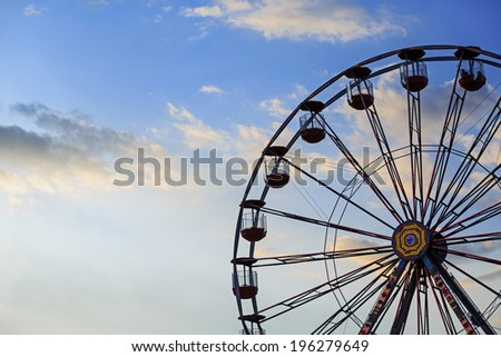 Ferris wheel on the background of sky