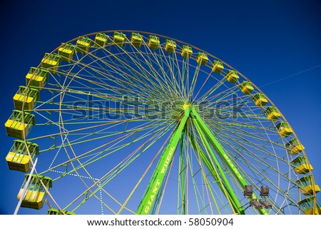 Ferris wheel on the fair of El Puerto de Santa Maria - stock photo