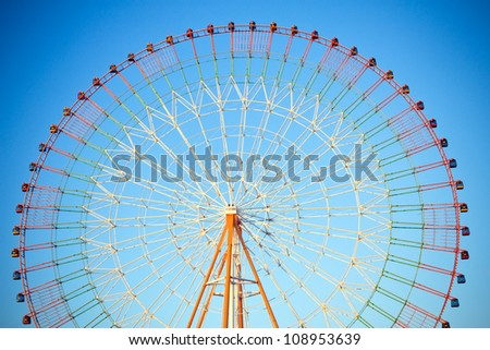 ferris wheel with sky - stock photo