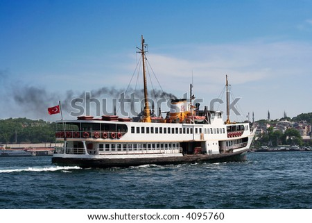 Ferry in Istanbul - stock photo