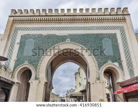 FES, MOROCCO - APRIL 19, 2016: Blu Gate Bab Bou Jeloud (Blue Gate) in Fes