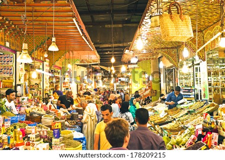 FES, MOROCCO - OCTOBER 15 2013: Typical street market in the old medina of Fes, Morocco, Africa - stock photo