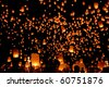 Festival of thailand : balloon fire/ yeepeng in north Thailand / chiangmai  - stock photo