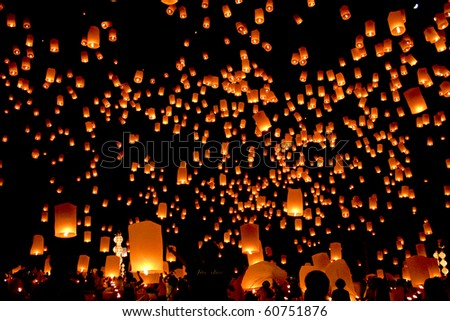 Festival of thailand : balloon fire/ yeepeng in north Thailand / chiangmai