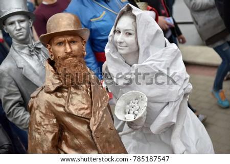 "Festival of the city Rezekne ""Seven Hills"", performance of live sculptures. Rezekne, 27 may, 2017 year. Latvia."