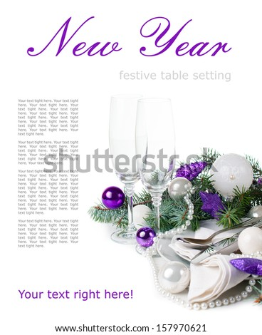 Festive Christmas table setting, table decoration in purple tones, with fir branches, Christmas balls on a white background, isolated - stock photo