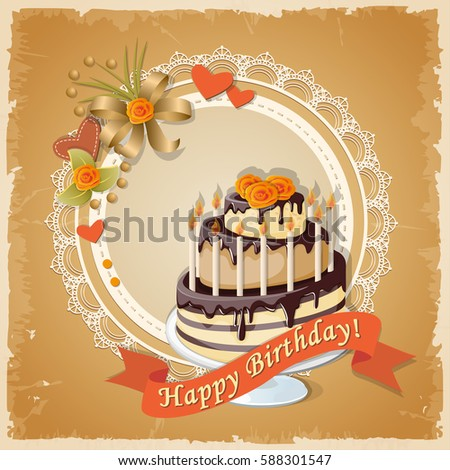Festive Colorful Scrapbooking Birthday Card Cake Stock Illustration