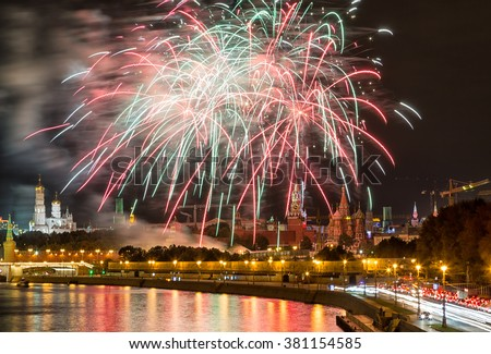Festive fireworks over the Moscow Kremlin, Russia
