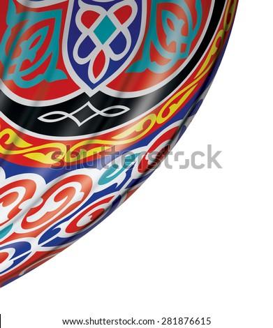 Festive Ramadan Curtain Isolated on White Background - stock photo
