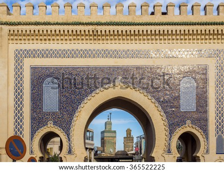 Fez, Morocco - December 14, 2015:  Bab Bou Jeloud. The blue gate is a gate to ancient Fez El Bali Medina. Fez, Morocco. North Africa. - stock photo