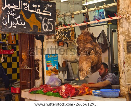 Fez, Morocco - May, 11, 2013: Butchered camel at the moroccan market in Fez - stock photo