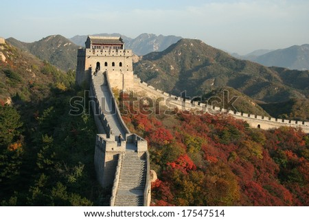 Ffmous sector of the Great Wall, Beijing, China - stock photo